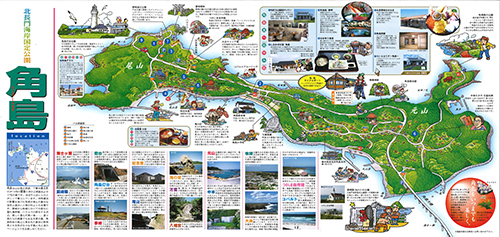 角島観光案内マップ_裏